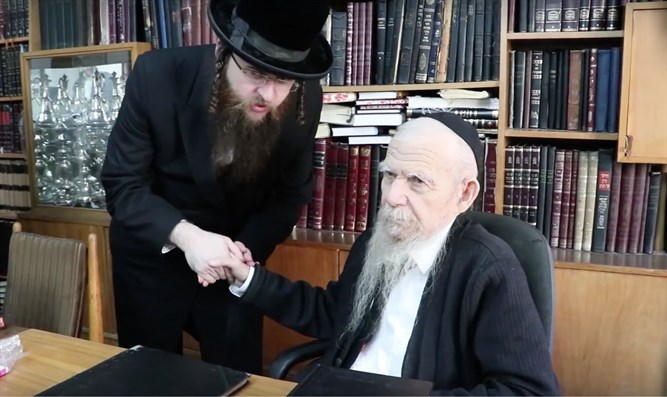 Rabbi Gershon Edelstein with Yeshivas Toras Yaakov staff