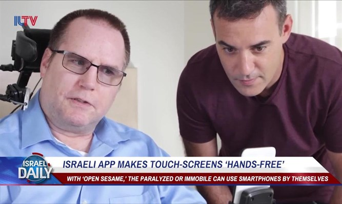 Israeli App Makes Touch-Screens 'Hands-Free'