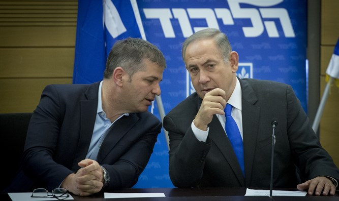 Kish and Netanyahu