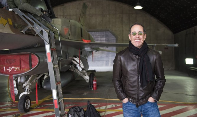 Comedian Jerry Seinfeld at IAF base