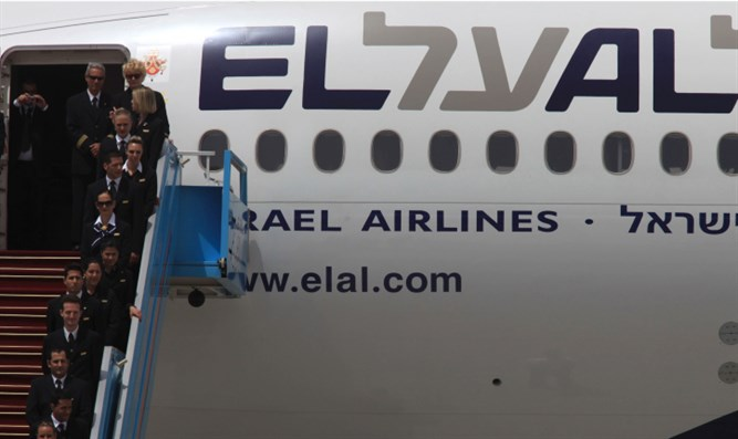 Et tu, El Al? | Israeli airline doesn't define Jerusalem as capital of Israel