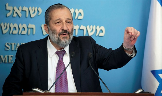 Minister of the Interior Aryeh Deri