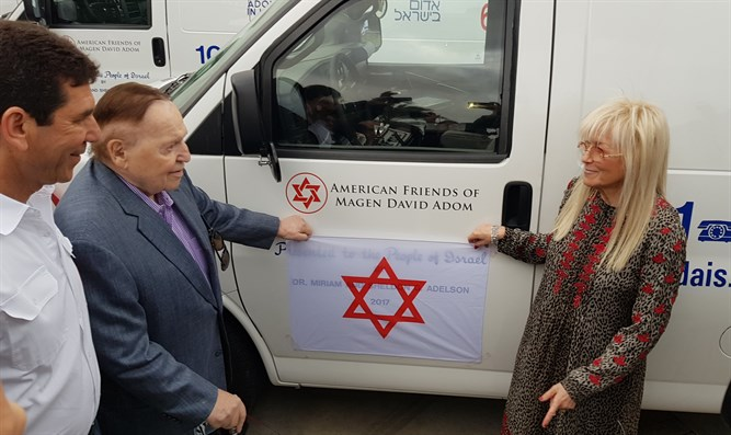 Adelsons inaugurate new ambulances