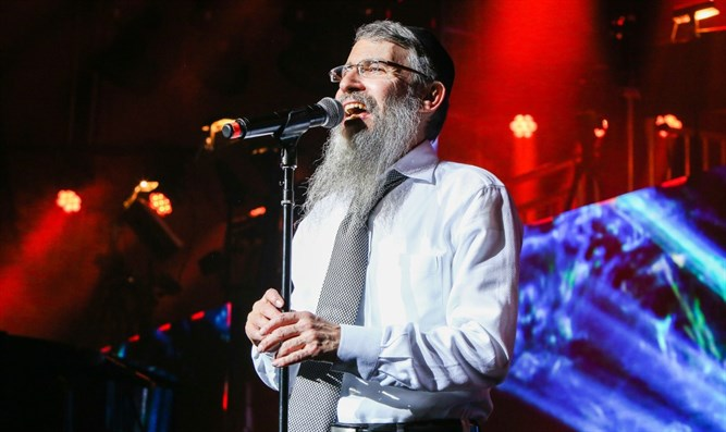 Avraham Fried at HASC concert