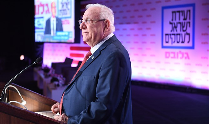 Rivlin at today's conference