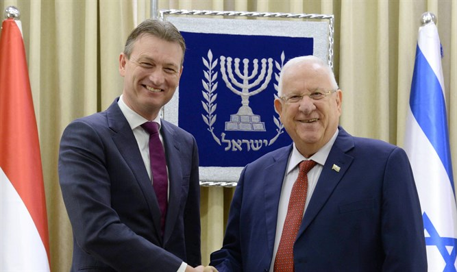 Israeli President Reuven Rivlin with Foreign Minister of the Netherlands Halbe Zijlstram
