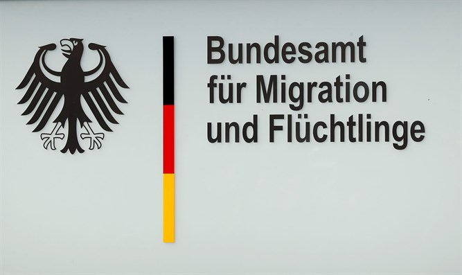 Federal Office for Migration and Refugees in Berlin
