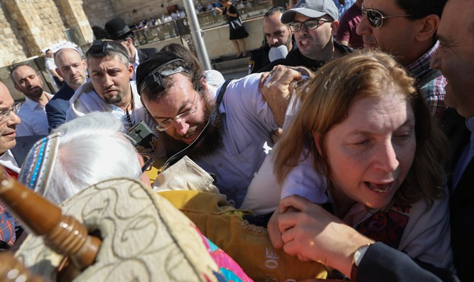 Attempting mixed prayer at Western Wall