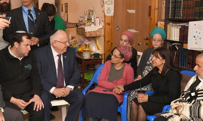 Rivlin at Havat Gilad