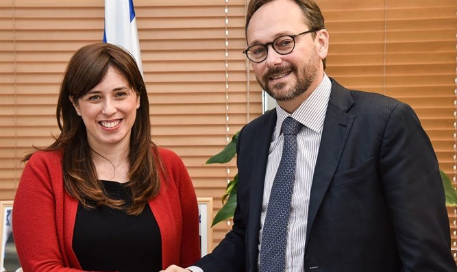 Hotovely and Giaufret