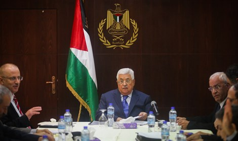 PA president Mahmud Abbas leads meeting of Executive Committee of PLO