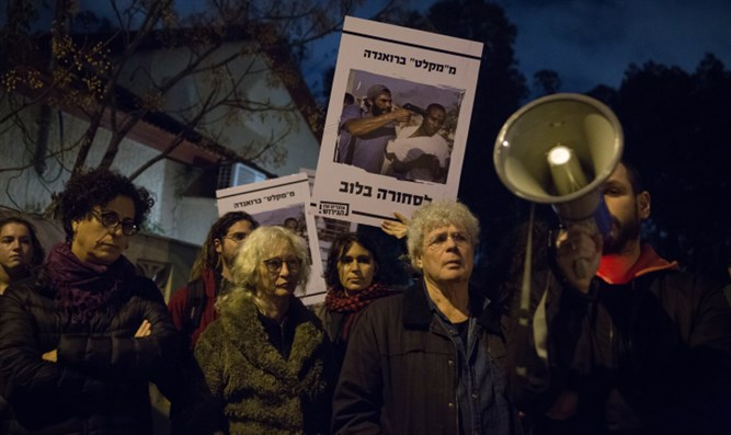 Far-left protesters gather in Tel Aviv to condemn deportation of infiltrators