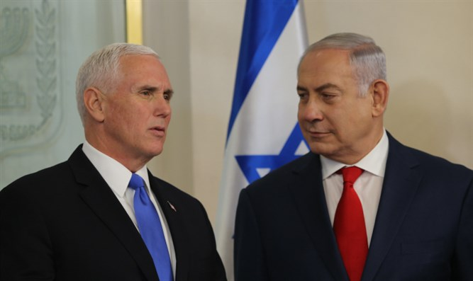 Binyamin Netanyahu meets with Mike Pence