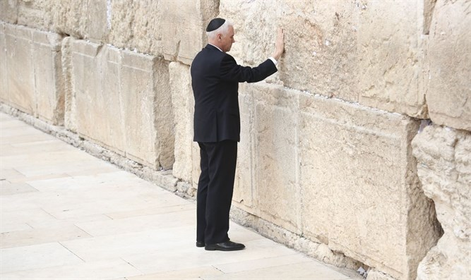 Vice President Pence at the Western Wall