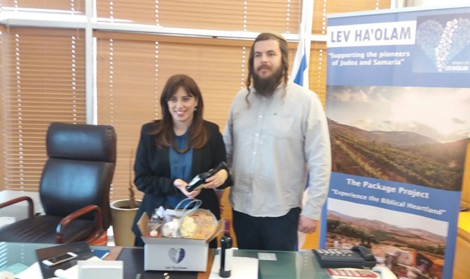 Hotovely with Nati Rom