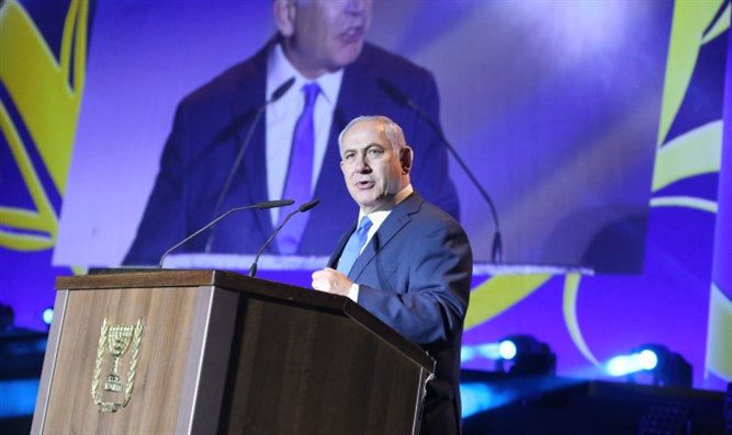 Binyamin Netanyahu speaks at event in Gush Etzion marking 50 years since Six Day War