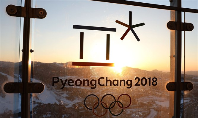 South Korea is hosting the 2018 Winter Olympics in PyeongChang