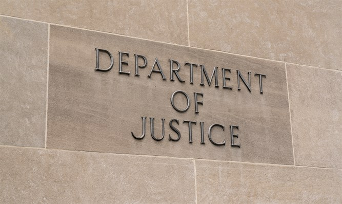 US Department of Justice (illustrative)