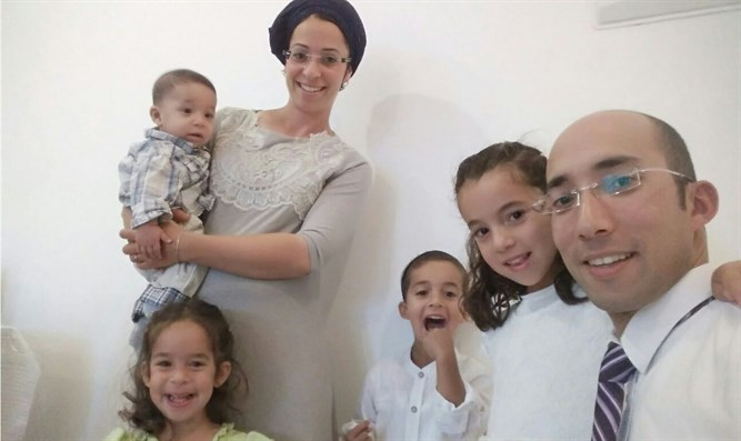 Itamar Ben Gal and his family