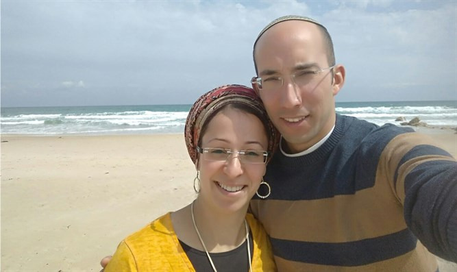 Mirian ben Gal and her late husband Itamar