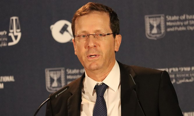 Gilad Farm Legalized By The Cabinet