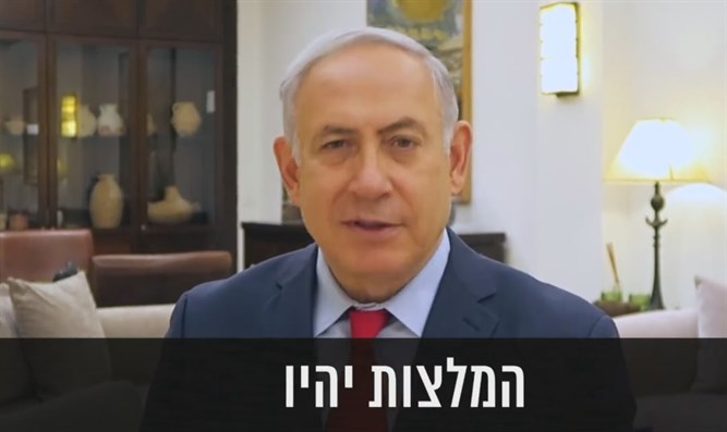 Israeli police recommend indicting Netanyahu for corruption