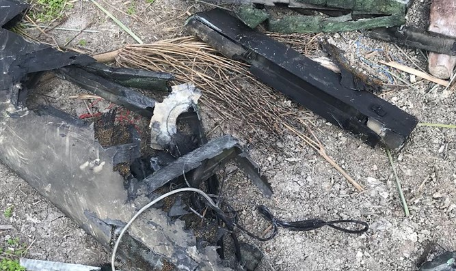 Remnants of Iranian UAV downed by IDF