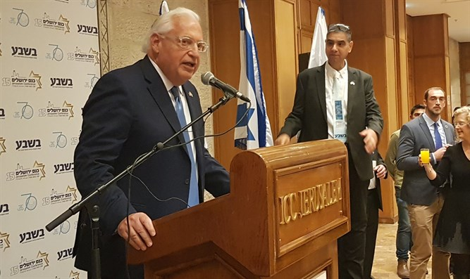 David Friedman at opening of 2018 Jerusalem Conference
