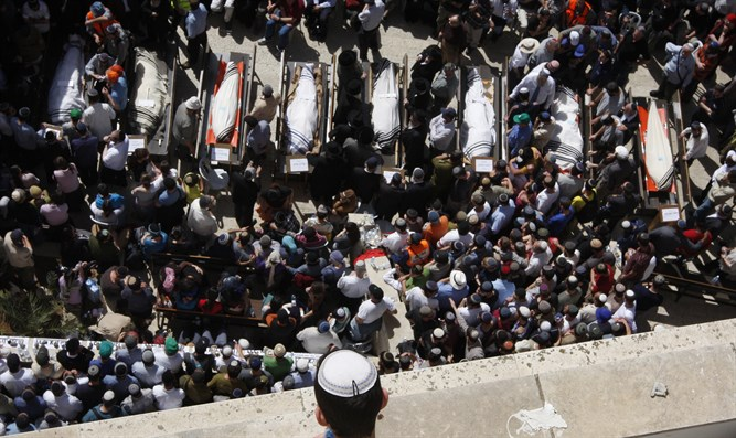 Funeral of 8 students murdered at Merkaz HaRav