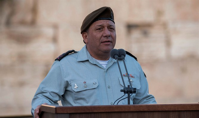 IDF Chief of Staff Gadi Eizenkot