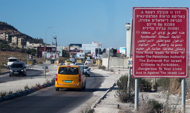 Signs warning Israelis not to enter Area A