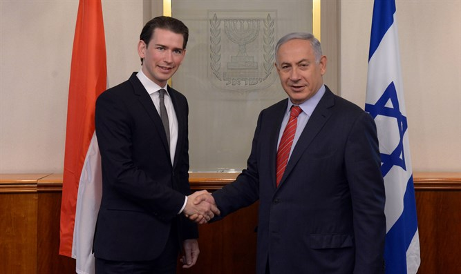 Netanyahu and Kurz (archive)