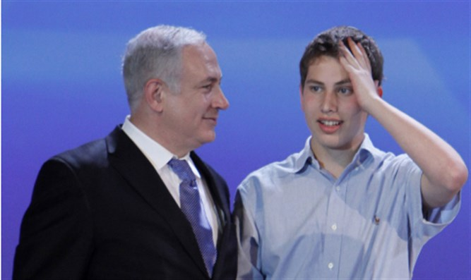 Avner Netanyahu with his father
