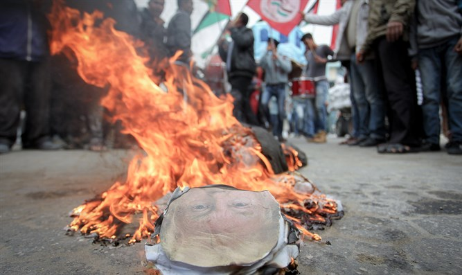 Trump effigy in Gaza