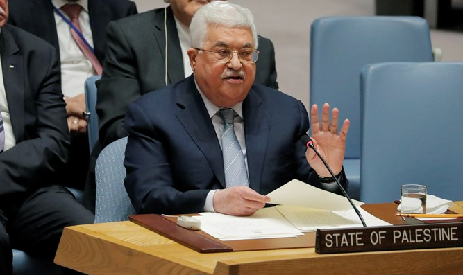 Mahmoud Abbas addresses United Nations Security Council
