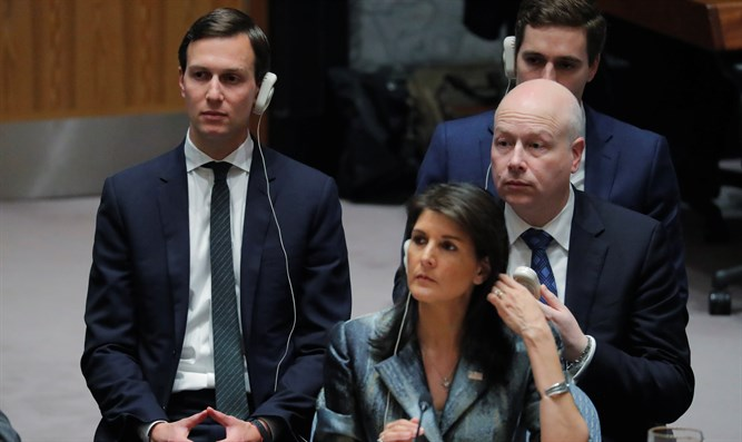 Kushner, Greenblatt and Haley during Abbas;s speech