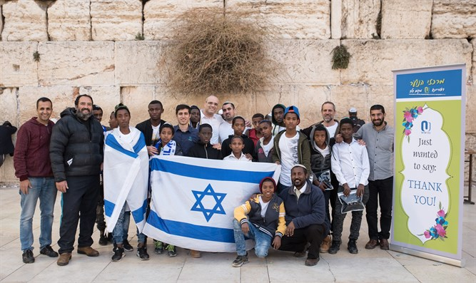 The Bar Mitzvah boys at the Western Wall