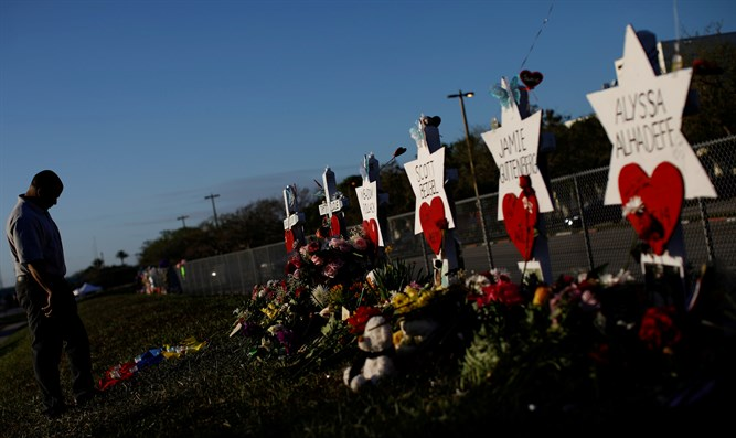 Memorial for victims of Parkland mass shooting