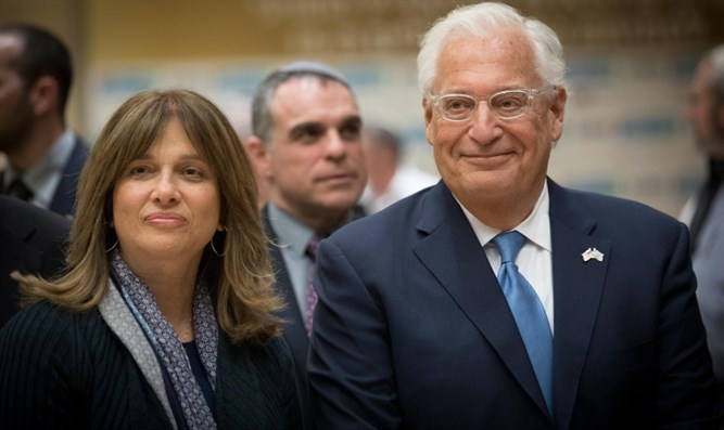 Ambassador David Friedman and his wife