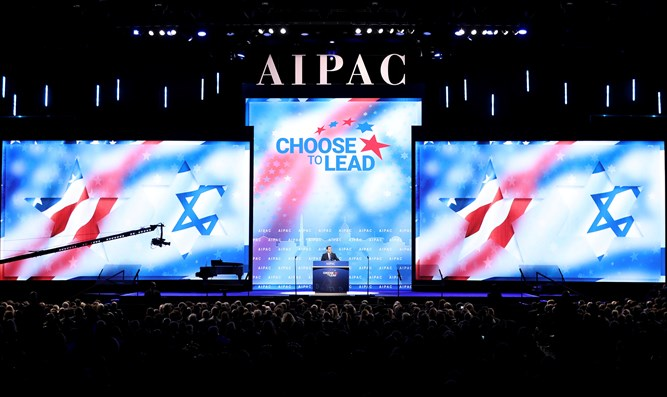 AIPAC 2018 conference in Washington