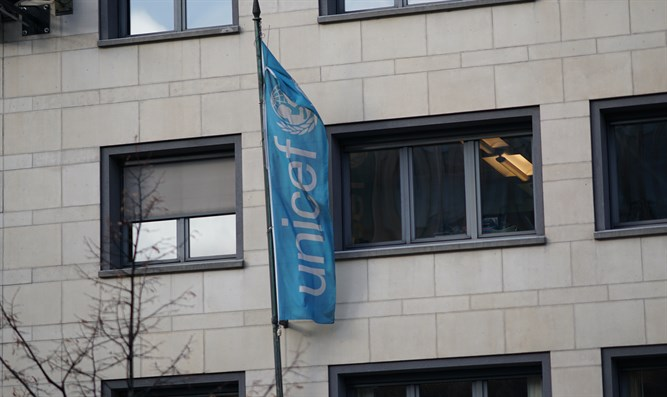 UNICEF office