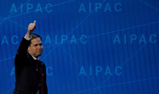 Sen. Rubio at AIPAC
