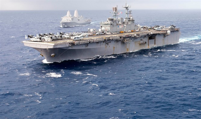The USS Iwo Jima
