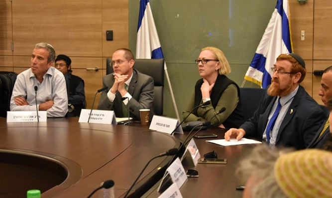 Israel Victory Project and Knesset Israel Victory Caucus meeting
