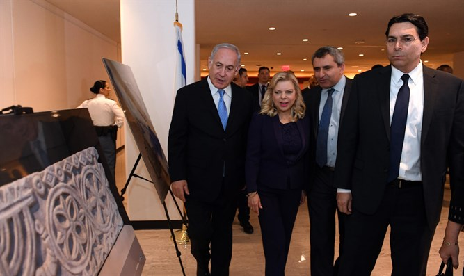 Netanyahus, Elkin and Danon at UN Jerusalem exhibit