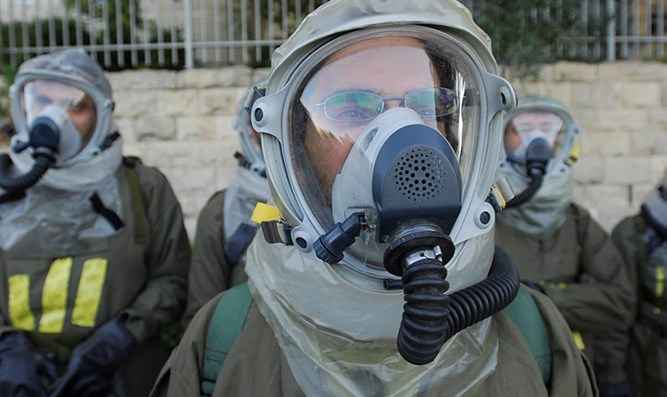 Home Front Command drill simulating gas attack (archive)