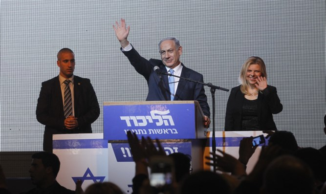 Netanyahu addresses Likud supporters