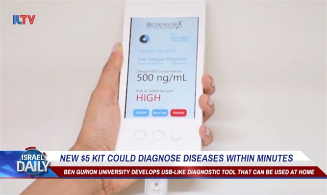 New $5 kit could diagnose diseases within minutes