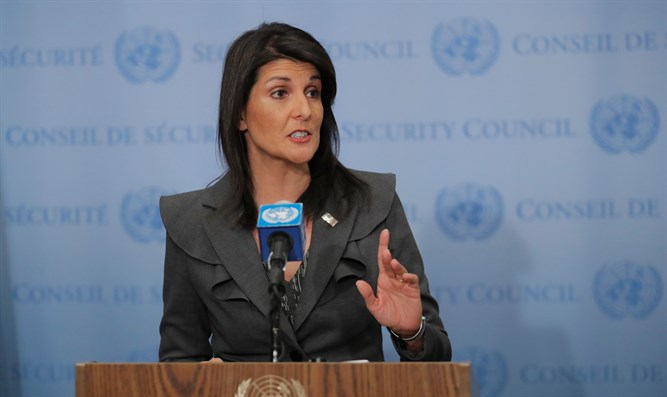Nikki Haley speaking at the United Nations