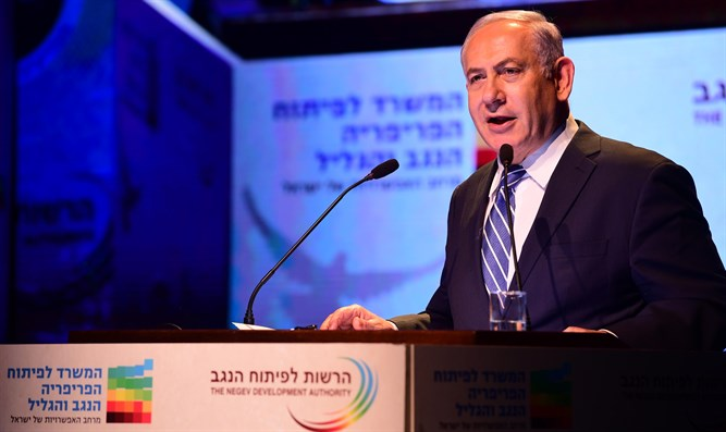 Netanyahu addresses the Negev Conference in Dimona